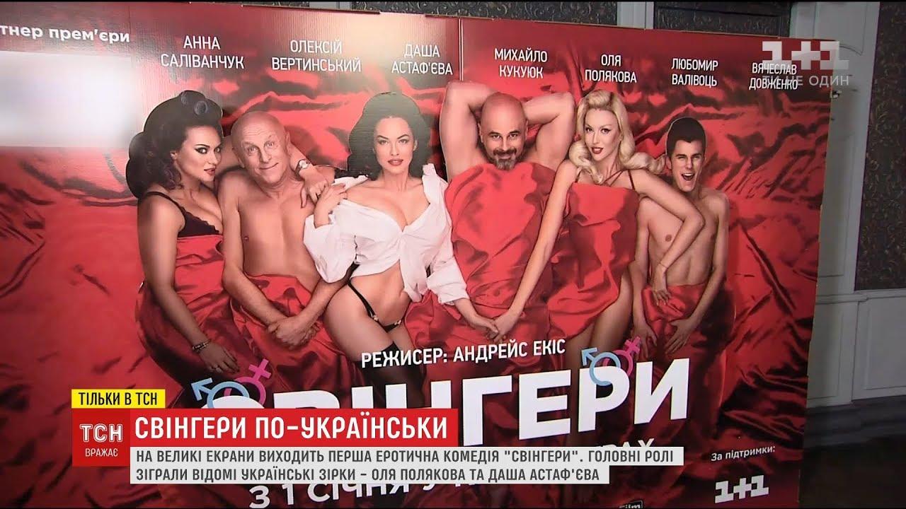 Сексуальная комедия кино