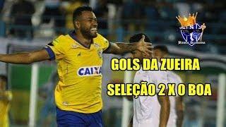 PAYSANDU 2 X 0 BOA ESPORTE GOLS DA ZUEIRA