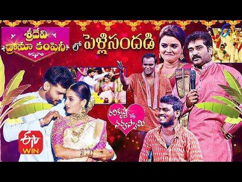 Sridevi Drama Company   21st February 2021   Latest Promo   Immanuel,Rajeev Kanakala   ETV Telugu