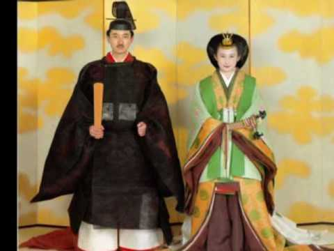 Yamato Imperial Family