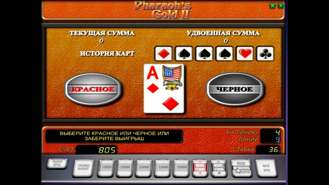 Игровой автомат золото фараонов 2