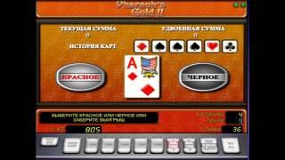 видео Игровой аппарат Золото Фараона 2 (Pharaoh`s Gold 2)