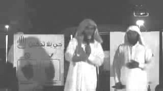 احتفالات راس السنة || منصور السالمي ونايف الصحي