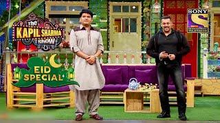 इस Eid Kapil के मोहल्ले में आये Sultan | The Kapil Sharma Show Season 2 | Eid Special 2021