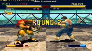 Bloody Roar 2 Bakuryu Gameplay Expert mode