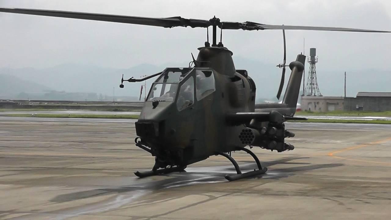 AH 1S エンジンスタート サマー...