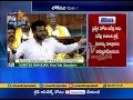 Can't Fool People Always | TDP's Ram Mohan Naidu Tears into Modi Govt