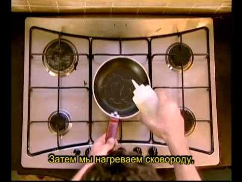 Фриттата со шпинатом и козьим