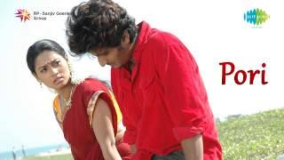 Pori | Vethalam Murungamaram song