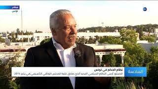 ما حقيقة المناظرات بين مرشحي الرئاسة التونسية؟