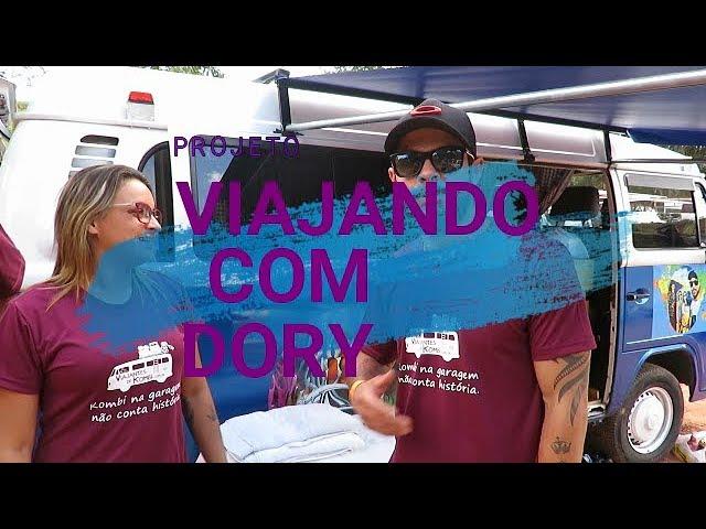DEU RUIM- ENCONTRO VIAJANTES DE KOMBI - 2º KOMBITOUR - VIAJANDO COM DORY- PARTE 3