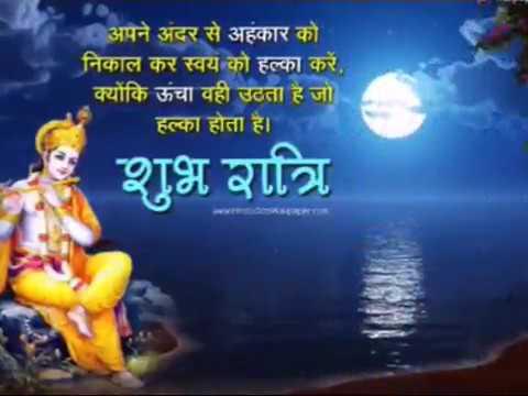 Sweet Good Night With God Youtube