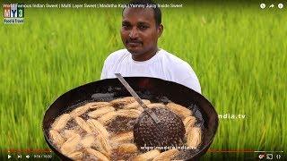 World Famous Indian Sweet | Multi Layer Sweet | Madatha Kaja | Yammy Juicy Inside Sweet