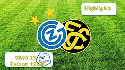 Highlights: Grasshopper Club Zürich vs Fc Schaffhausen (09.08.19)