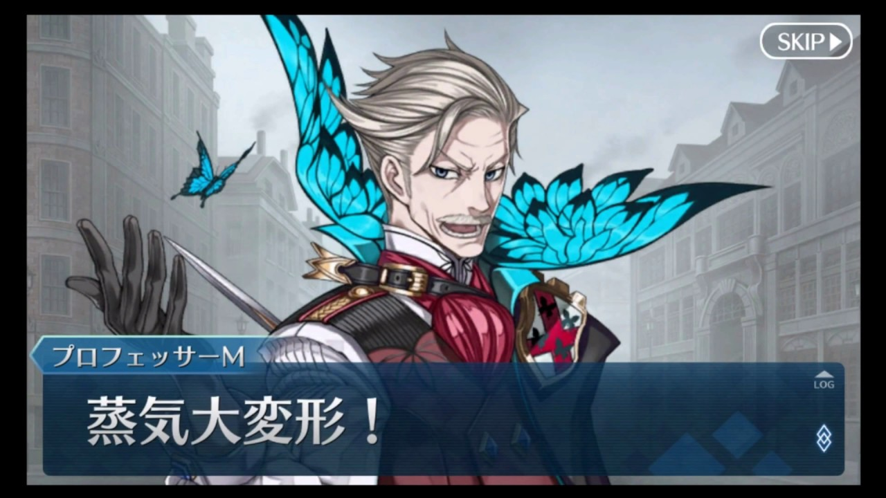 【Fate/Grand Order】【FGO】デッドヒート・サマーレース!チーム ...