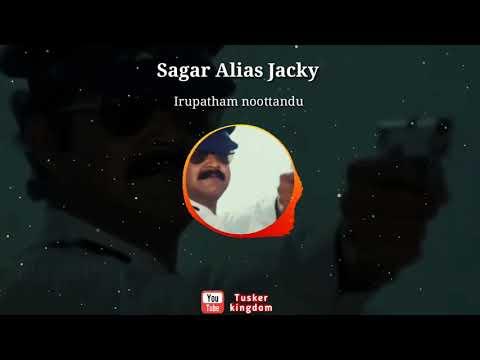 Sagar Alias Jacky Mohanlal irupatham noottandu  bgm Whatsapp Status