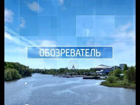 Обозреватель  25.01.2020