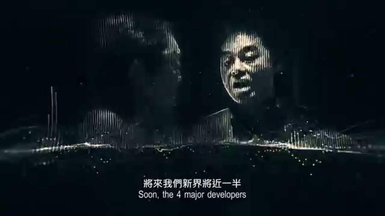 《竊聽風雲3》 最新聲波版預告 - YouTube