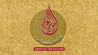 Arab Song Jam feat. Nasser Kilada