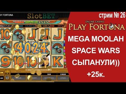 Казино Play Fortuna. DOA отдался на 12 000+из YouTube · Длительность: 1 мин59 с