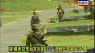 國軍馬祖東引外島演訓