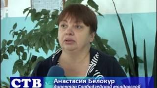 Семинар учителей русского языка школ с молдавским языком обучения