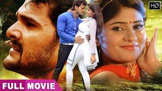 खेसारी लाल यादव का Pyar Ke Rog - Khesari Lal का सुपरहिट भोजपुरी फिल्म - Bhojpuri Full Movie 2019