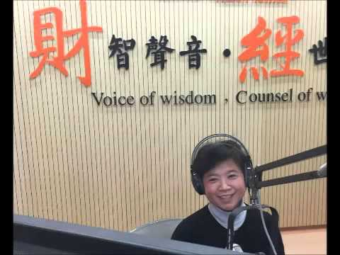Jeff Hao in Radio Interview by Dalian FM931 (Chinese) 大连财经台采访