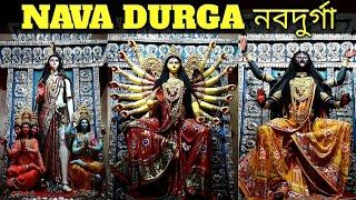 NAVA DURGA নবদুর্গা || Garia Nabadurga 2019