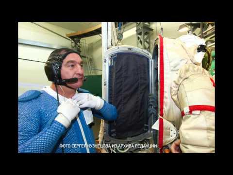 Александр Скворцов поздравил тюменцев с Днем космонавтики
