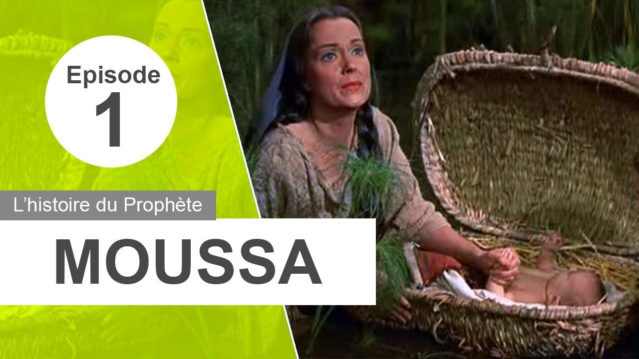 Download Moussa - Episode 1 | Jeff ☑️