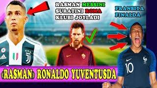 Мессини Расман Рома клуби суратини жойлади, Роналду эса расман Юведа, Франция Финалда.