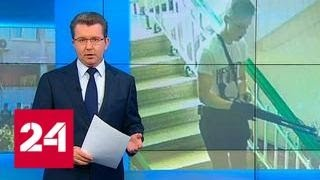 Нелюдь: биография устроившего бойню в колледже стрелка говорит о многом - Россия 24