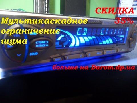2 дек 2013. Http://www. Avito. Ru/moskva/zapchasti_i_aksessuary/panasonic_cq c9800n_trebuetsya_remont_247044161 продам автомагнитолу.