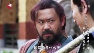 Phim Võ Thuật Kiếm Hiệp Trung Quốc Mới Nhất 2015    Đại Chiến Đô Thành   Tập 3  Thuyết Minh HD