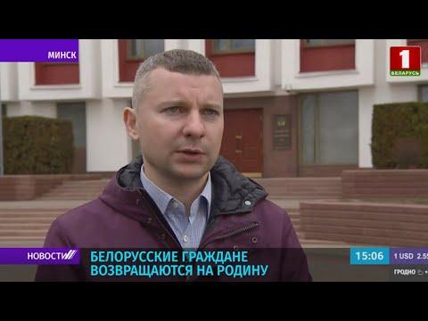 Ситуация с Covid-19: 140 белорусских детей, которые отдыхали в Юрмале, вернули на родину