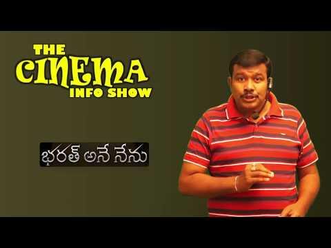 Bharat Ane Nenu Super Positive Buzz | The Cinema Info Show | Allu Arjun | Mahesh Babu | Mr. B