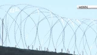 Արգելվել է տեսակցել քաղաքական դրդապատճառներով ազատազրկվածներին  զեկույց