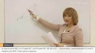 29. Геометрия на ЕГЭ по математике. Высоты, медианы, биссектрисы треугольника.