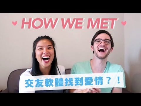 遠距異國異地姐弟戀怎麼相遇的❤️交友軟體找到愛情? HOW DID WE MEET EACH OTHER? [Our Love Story] from YouTube · Duration:  7 minutes 46 seconds