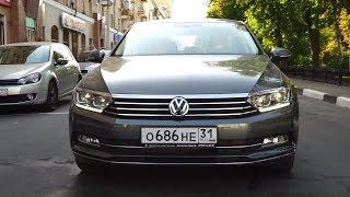 Самый Ненужный Пассат. Volkswagen Passat B8