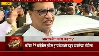 Mumbai Congress Leader Balasaheb Thorat After Meeting Gets Over At Trident Hotel
