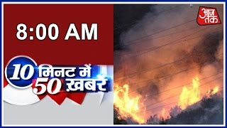 10 Minute 50 Khabrien:  At Least 40 Rescued After Level-III Fire Reported At Mumbai's Andheri
