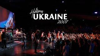 Hillsong Ukraine 2007 - Хиллсонг Киев(Хиллсонг Киев Церковь «Хиллсонг» — христианская пятидесятническая церковь, объединяющая поместные общин..., 2012-12-23T16:32:32.000Z)