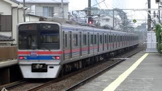 【HD59.97fps】(R)019 京成本線→京成押上線→都営浅草線(車窓)→京急羽田空港線