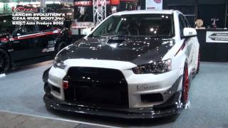 2012 with NAPAC  VARIS Booth