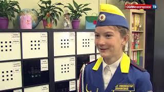 Сотрудники ГИБДД провели урок безопасности в 6-ой гимназии