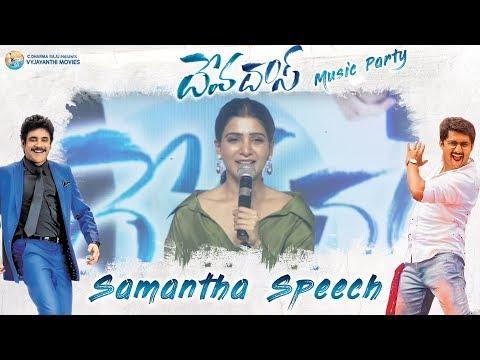 Samantha Beautiful Speech at #Devadas Music Party   Akkineni Nagarjuna, Nani   Sriram Aditya