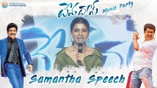 Samantha Beautiful Speech at #Devadas Music Party | Akkineni Nagarjuna, Nani | Sriram Aditya