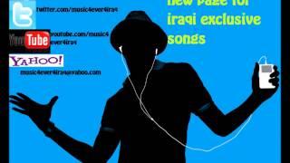 ريمكس عراقي مو طبيعي 2014